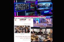 توجه رسانههای خارجی به اجرای خانگی ارکستر ملی ایران