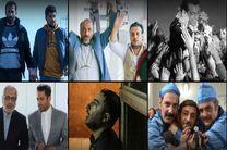اکران7 فیلم در نوروز 98 در سینماهای اصفهان