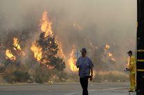 جزئیات آتش سوزی مهیب در ایالت کالیفرنیا