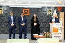 بانک مسکن کردستان پیشقدم در اصلاح فرهنگ مصرف آب