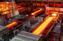 آمادگی ارائه بیش از 600 هزار تن فولاد در بورس کالا