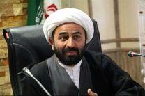 توجه به مطالبات رهبری اصلی ترین خواسته رسانه ها باشد / تحریف پیامبر(ص) موجب شهادت علی(ع) شد