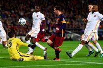 گل مسی، زیباترین گل فصل فوتبال اروپا لقب گرفت