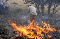 وقوع آتش سوزی در مراتع و جنگل های گیلانغرب