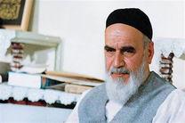 مرور نظرات امام خمینی درباره موسیقی پیش و پس از انقلاب