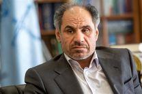 20 زندانی ناتوان از پرداخت مهریه در کرمانشاه آزاد شدند