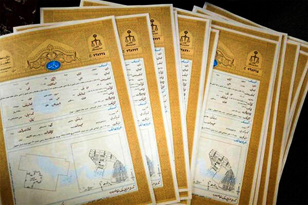 ۵۶ موقوفه در شهرستان اردستان سند دار شد