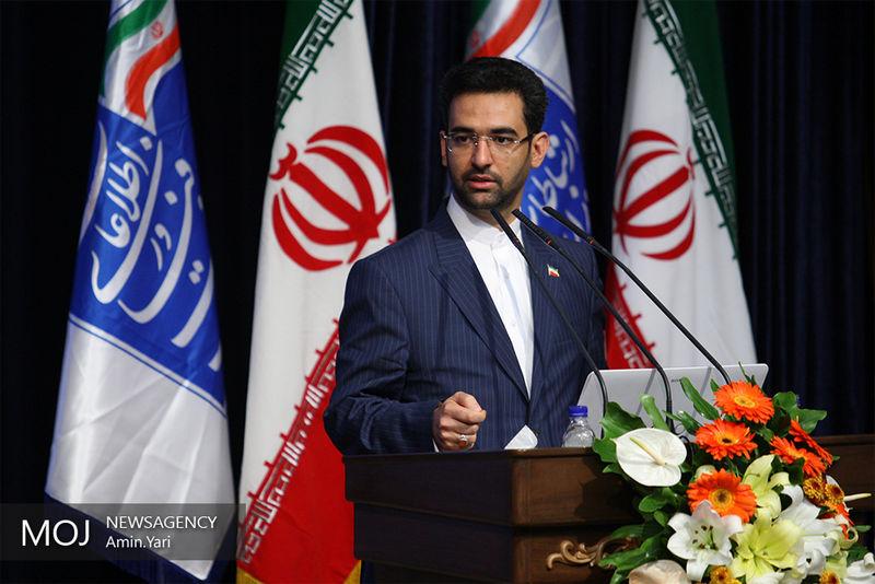 جهرمی به گزارش ایراد امنیتی در نرمافزار سروش واکنش نشان داد