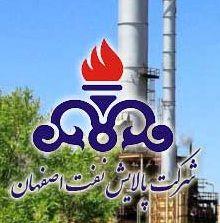 آغازعملیات تعمیر 4 واحد  شرکت  پالایش نفت اصفهان