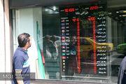 قیمت دلار دولتی ۲۳ آبان ۹۸ / نرخ ۴۷ ارز عمده اعلام شد