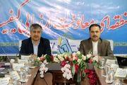 برگزاری سومین گردهمایی منطقه ای معاونت ارزیابی کیفیت سازمان ملی استاندارد ایران در بندرانزلی
