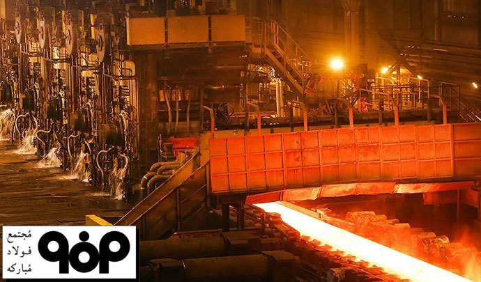 فولاد مبارکه سرآمد بازار سرمایه و تولید در کشور است