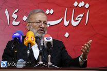 سید ابراهیم رئیسی در انتخابات ریاست جمهوری ثبت نام خواهند کرد