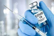 رد شایعهی تخلف در فرآیند واکسیناسیون کرونای هرمزگان
