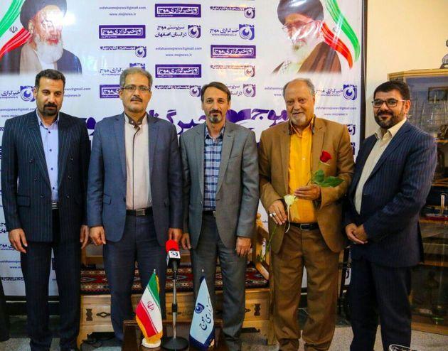 معاونین بهزیستی استان اصفهان از دفتر خبرگزاری موج بازدید کردند