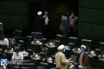 مجلس قوه قضائیه را موظف به تشکیل شعب دادگاه تجارت کرد