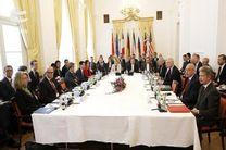 یازدهمین کمیسیون مشترک برجام در وین آغاز شد