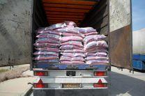 یک میلیارد و 150 میلیون ریال برنج قاچاق در پلدختر توقیف شد