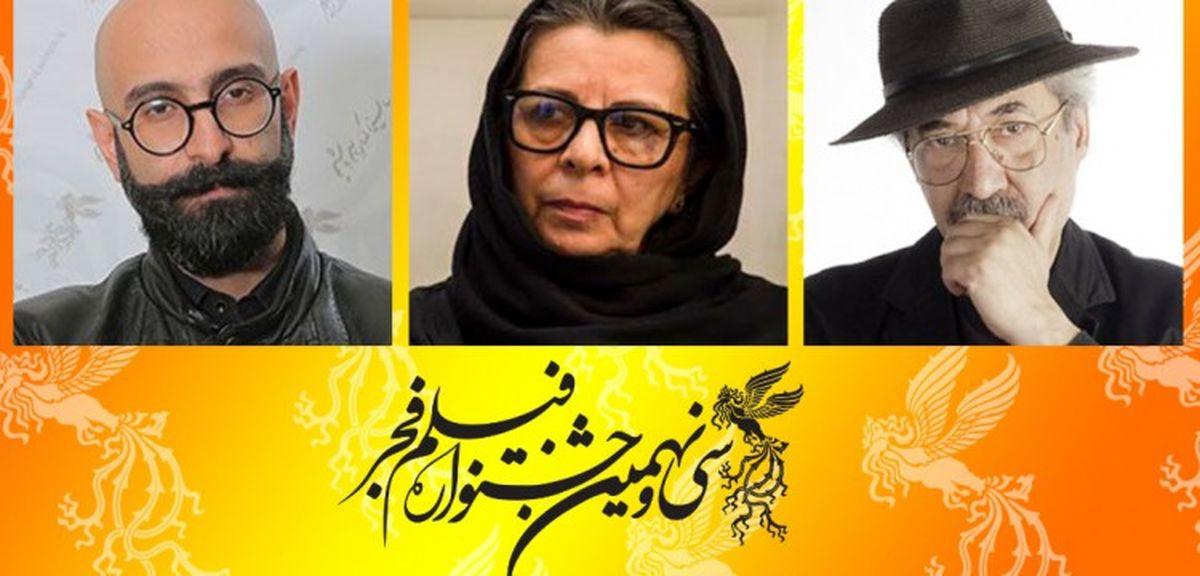 اعلام داوران بخش مسابقه تبلیغات سینمای ایران جشنواره فجر 39