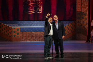 اختتامیه جشنواره جهانی فیلم فجر