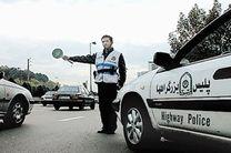 کاهش 20 درصدی تصادفات درون شهری در هرمزگان