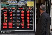 قیمت دلار امروز 12 اسفند 4718 تومان شد