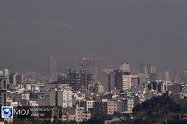 کیفیت هوای تهران ۱۹ آذر ۹۹/ شاخص کیفیت هوا به ۱۱۳ رسید