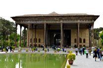 بناهای تاریخی استان اصفهان، فردا تعطیل است