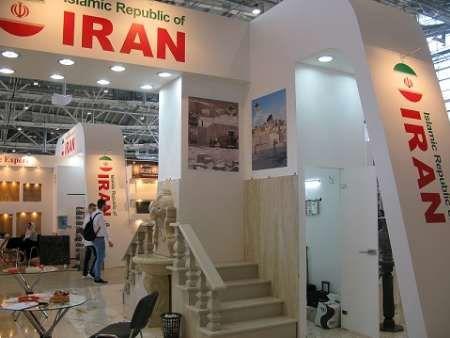 زیبایی و کیفیت سنگ ایران شگفت آور است