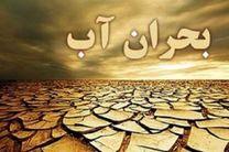 نامه چهار نماینده اصفهان درباره وضعیت قرمز آب اصفهان به رییس جمهور