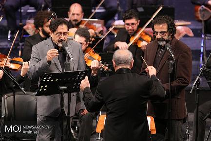 کنسرت عاشورایی وداع