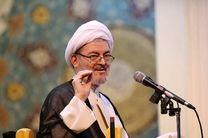 ایران با برجام و بدون برجام به راه خود ادامه می دهد