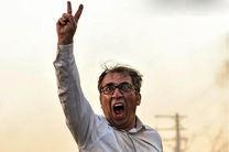 رکوردهای یک روزه فیلم سینمایی مهران مدیری
