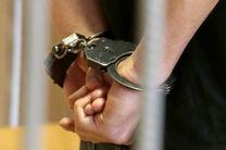 یک باند آدم ربایی در بندرعباس متلاشی شد/دستگیری دو متهم