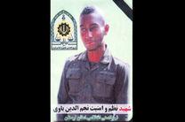 پیکر سرباز وظیفه شهید نجم الدین باوی تشییع شد