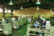 30 درصد واحدهای صنعتی آمل فعال هستند