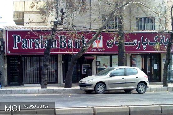 رئیس کل بانک مرکزی از تلاش های ستودنی همکاران بانک پارسیان قدردانی کرد