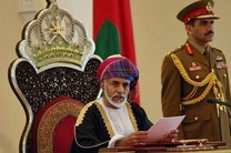 سلطان قابوس بن سعید پادشاه عمان درگذشت
