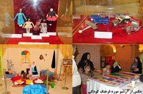 بازدید رایگان کودکان تهرانی از موزهها