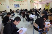 فعالیت پایگاه های مشاوره هدایت تحصیلی آغاز شد