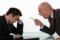 ۶ مورد از انتظاراتی که کارمندان شرکت از شما دارند