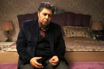 رونمایی از آنونس فیلمی با موضوع طلاق عاطفی