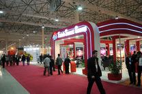 نهمین همایش و نمایشگاه شهر ایدهآل در بندرعباس برگزار می شود
