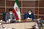 اعزام تیم پتانک کارگران استان به مسابقات جهانی ایتالیا