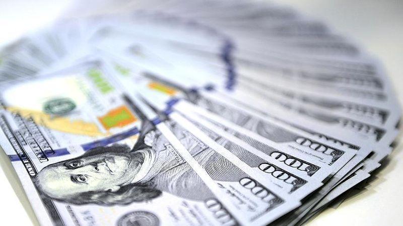 بانک مرکزی نرخ 39 ارز را اعلام کرد