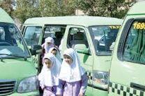 آغاز ثبت نام از متقاضیان سرویس مدارس از ابتدای خرداد