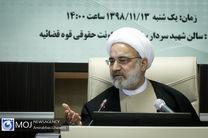 رئیس دیوان عدالت اداری از معاونت حقوقی و امور مجلس قوه قضاییه بازدید کرد