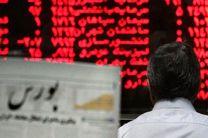 ۳۶ هزار میلیارد ریال کالا در بورس کالای ایران داد و ستد شد