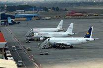 تاخیر سه پرواز فرودگاه مشهد مدیران را برای پاسخگویی به شعبه ویژه جرایم فرودگاه کشاند