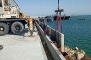 پیشرفت 75 درصدی در تعمیرات اساسی اسکله های بندر جاسک